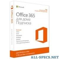 Microsoft office 365 home 6gq-00738 32/64 russian subscr 1yr russia only medialess no skype p2 6gq-00738 1104119