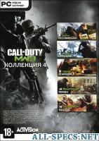 Infinity call of duty: modern warfare 3. коллекция 4 dvd-box 11010